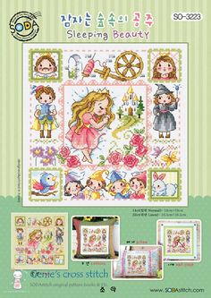Sleeping Beauty Counted cross stitch chart or Kit.  SODAstitch SO-3223 #SODAstitch #PillowCover