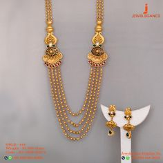 Gold 916 Premium Design Get in touch with us on Gold Chain Design, Gold Bangles Design, Gold Jewellery Design, Gold Mangalsutra Designs, Gold Jewelry Simple, Gold Necklace, Layer Necklace, Antique Necklace, Antique Jewelry