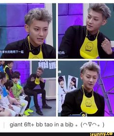 Its even cuter how he looks like he's about to say something incredibly serious but I can't take him seriously. XD #Tao