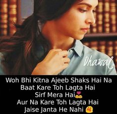 Ni.. Secret Love Quotes, Love Quotes In Hindi, Girly Quotes, True Quotes, Shayri Life, Feeling Alone Quotes, Dear Zindagi, Adorable Quotes, Love Thoughts