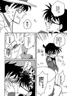Manga Detective Conan, Detective Conan Shinichi, Kaito Kuroba, Conan Comics, Detective Conan Wallpapers, Amuro Tooru, Kudo Shinichi, Pusheen Cat, Magic Kaito