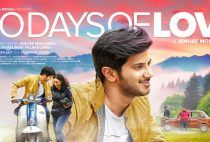 watch 100 days of love movie online