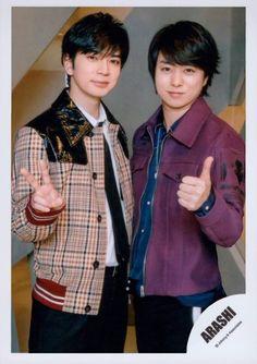 Sakumoto ShoJun Find The Answer photoshop