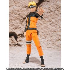 S.H. Figuarts Naruto Sage Mode action figure by Bandai, ships FREE in the U.S.  https://www.theanimetropolis.com/product/s-h-figuarts-naruto-sage-mode-action-figure/ #anime #otaku #naruto #actionfigures #toys #bandai #figuarts #shfiguarts