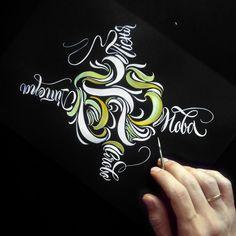 Sketch for some big calligraphy composition. Letter, word, language, song... it all combines calligraphy. Й справді, як у народній пісні ми можемо почути всю красу мови, так само у каліграфії, у писемності, нашому оку розкривається ввесь її графічний потенціал. #calligraphy #brushpen #composition #cyrillic #ornament
