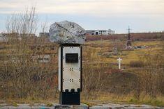 Памятник Воркута (Россия, Воркута)