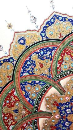 Mesmerized by the intermingling motifs of Tezhib miniatures, a popular form of Turkish decorative art. Motifs Islamiques, Islamic Motifs, Islamic Art Pattern, Pattern Art, Motif Oriental, Arabesque, Illumination Art, Persian Pattern, Turkish Art
