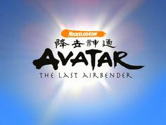 Influences on the Avatar series
