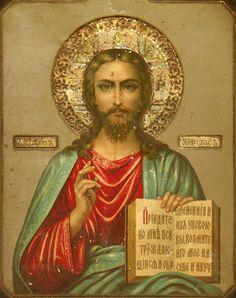 Russian icon of Jesus