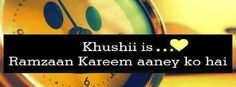 Facebook Timeline Cover Islamic - Khushi Is Ramadan Is Coming