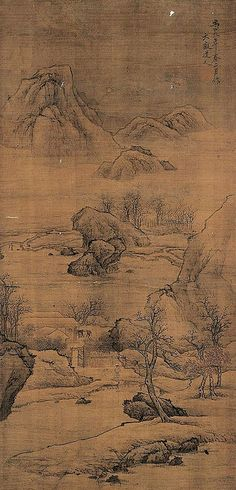 元代 - 黃公望 山水 Huang Gongwang (1269-1354, Yuan dynasty)