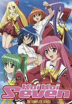 Koi Koi 7: Complete TV Series