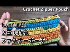 #かぎ針編み ポーチ ファスナー 【100均毛糸】2玉で作るファスナーポーチ☆Crochet Zipper Pouch Zipper Pouch, Friendship Bracelets, Crochet, Jewelry, Youtube, Crochet Hooks, Jewlery, Jewels, Crocheting