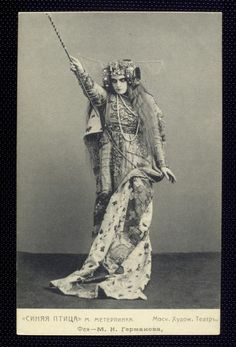 Costumes for The Blue Bird at Stanislavski's theater, 1908 | Tumblr