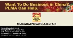 PLMA Shanghai 2013 Shanghai Private Label Fair  상해 자체상표 유통소비재 박람회