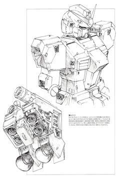 Mecha and More Gundam Tutorial, Gunpla Custom, Custom Gundam, Robots Characters, Gundam Wallpapers, Arte Robot, Robot Concept Art, Gundam Art, Mecha Anime