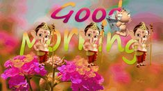 Discover & share this Good Morning GIF with everyone you know. GIPHY is how you search, share, discover, and create GIFs. Good Morning Tuesday Images, Good Morning Gif, Good Morning Picture, Morning Pictures, Good Morning Quotes, Good Morning Beautiful Quotes, Beautiful Gif, Krishna Art, Shri Ganesh