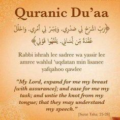 Quranic Dua!   #Quran #Islam #Dua