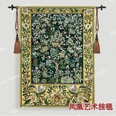 William Morris - Tree of life -green Extra large 197 X 139cm Art tapestry wall hanging Home decorative textile Jacquard products