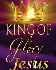 The Solemnity of Our Lord Jesus Christ, King of the Universe, is the crown of the liturgical year and this Holy Year of Mercy. King Jesus, Lord And Savior, God Jesus, Lord King, Worship Jesus, Son Of God, Praise The Lords, Praise God, King Of Kings