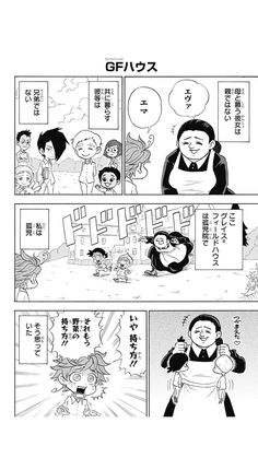 She Likes, Orphan, Neverland, Live Action, Manga, Comics, Funny, Anime, Children