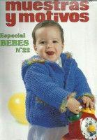 ЖУРНАЛЫ Muestras y Motivos Knitting Books, Crochet Books, Baby Knitting, Knit Crochet, Knitting Magazine, Crochet Magazine, Crochet For Kids, Handmade Baby, Knitting Patterns
