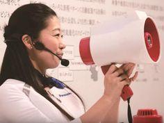 Chamado de Megahonyaku, aparelho possui suporte para traduzir japonês para três idiomas diferentes: inglês, chinês e coreano.