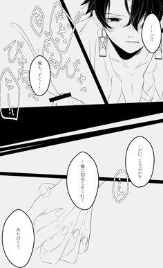 Anime Angel, Anime Demon, Demon Hunter, Dragon Slayer, Anime Boyfriend, Park Photos, Handsome Anime, Slayer Anime, Cute Anime Couples