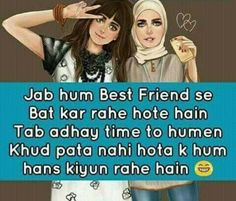 laughing wit besties...is best laugh ever