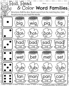 Kindergarten Math and Literacy Printables - March - 3