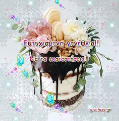 GIFs γενεθλίων.......giortazo.gr - giortazo Beautiful Roses, Diy And Crafts, Birthday Cake, Desserts, Food, Tailgate Desserts, Deserts, Birthday Cakes, Essen