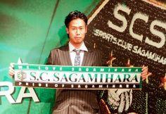 梅井大輝選手 福島ユナイテッドFCより完全移籍加入