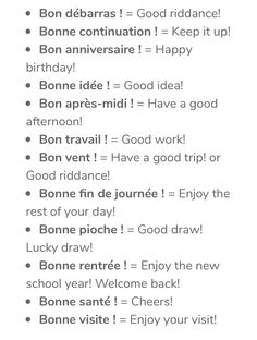 Basic French Words, Ap French, French Phrases, How To Speak French, Learn French, Learn English, French Language Lessons, French Language Learning, French Worksheets