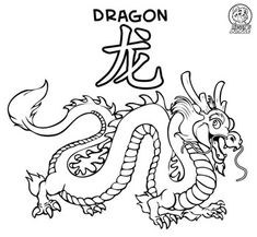 Free Printable Dragon Coloring Pages For Kids Dragon Sketch