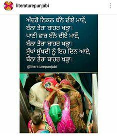 Wedding rituals Punjabi paani vaarna Punjabi Bride, Punjabi Wedding, Punjab Culture, Culture Quotes, Condensed Milk Recipes, Punjabi Love Quotes, Punjabi Poetry, Wedding Rituals, Peaceful Life
