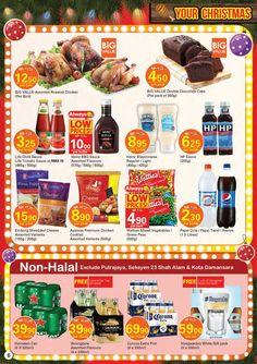 Christmas Deal till 17 Dec