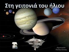 Using Astrology to provide self-discovery, spirituality, and holistic wellness. Holistic Wellness, Self Discovery, Astrology, Planets, Knowledge, Celestial, Education, Pictures, Arrow