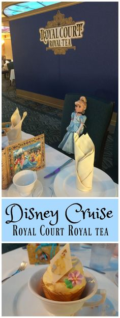 Disney Cruise Royal Court Royal Tea - Your Complete Guide!!