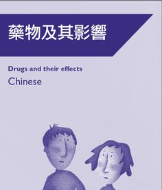 Drug Abuse Effects