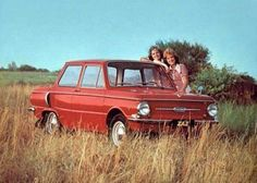 The Zaz. Perfect for those carefee days in Soviet Russia!