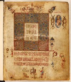 British Library Add MS f Byzantine. Medieval Manuscript, Illuminated Manuscript, Greek Bible, Library Work, Medieval World, Byzantine Art, Hagia Sophia, Latin Words, British Library