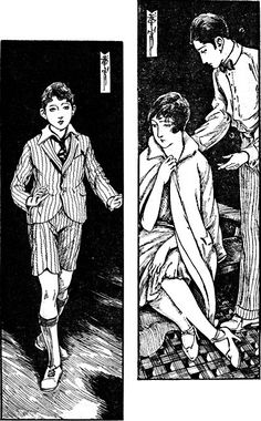 Feh Yes Vintage Manga — Takabatake Kashou Japanese Illustration, Retro Illustration, Japanese Design, Japanese Art, Illustrations And Posters, Art Techniques, Asian Art, Old Photos, Art Inspo