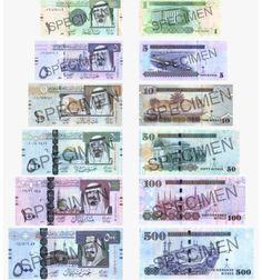 ARABIAN RIYAL BANKNOTE DESIGNS ile ilgili görsel sonucu