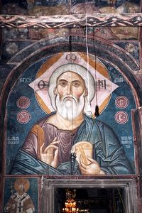 The Patriarchate of Pec, above the entrance to the middle church, is this fresco of Christ as the Ancient of Days Religious Images, Religious Icons, Religious Art, Fresco, Byzantine Icons, Byzantine Art, Christian Images, Christian Art, Medieval Paintings