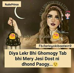 G haan g . Beshak try karlo :) My Diary, Dear Diary, Friends Forever, Best Friends, Girl Attitude, Good Buddy, Speak The Truth, Poetry Quotes, Bffs