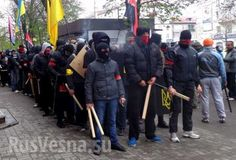 Правый сектор. Нацисты.-new Ukrainian authorities . right sector. Nazis.