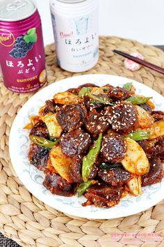 Cooking, Ethnic Recipes, Food, Food Food, Kitchen, Essen, Meals, Yemek, Brewing