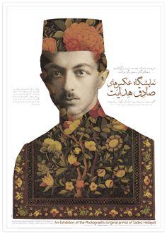 MAJID ABBASI - GRAPHIC DESIGNER - IRAN