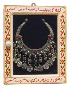 Wandvitrine Hängevitrine Afghanistan antike nomaden Schmuck Orient Geschenk 17/2 - orientart