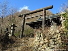 Most ghost towns in Japan are built around mines, like abandoned gold rush towns in the American West.